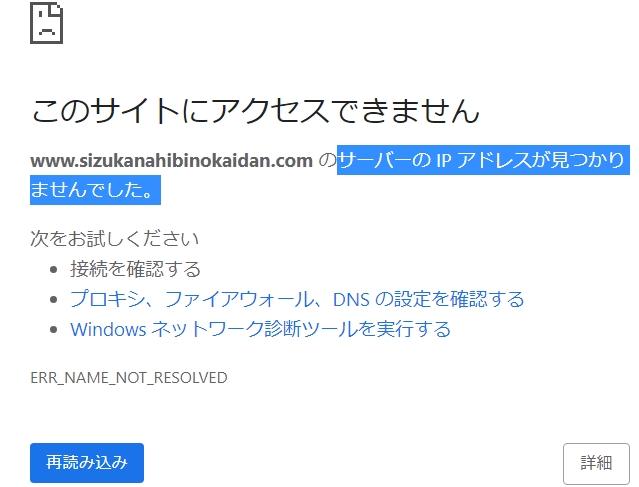 f:id:taroyamada19820721:20210324200651j:plain