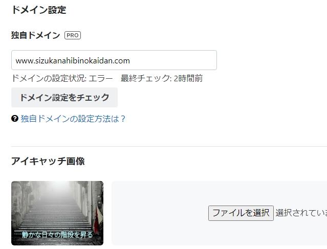 f:id:taroyamada19820721:20210324201454j:plain