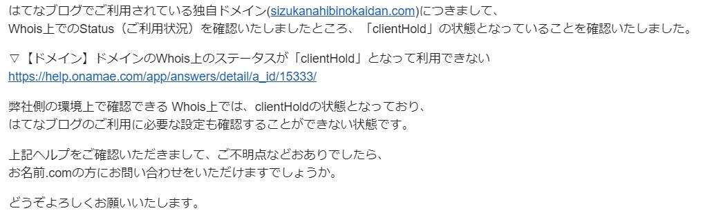 f:id:taroyamada19820721:20210324205542j:plain