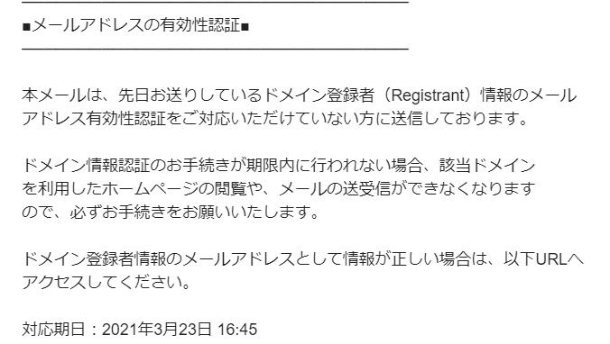f:id:taroyamada19820721:20210324210155j:plain