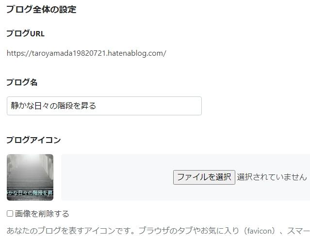 f:id:taroyamada19820721:20210324211743j:plain
