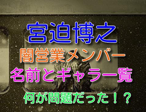 f:id:taroyamada19820721:20210405205008j:plain
