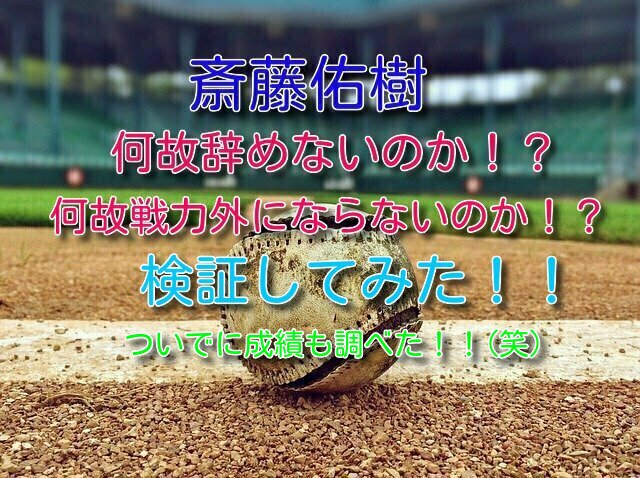 f:id:taroyamada19820721:20210405222708j:plain