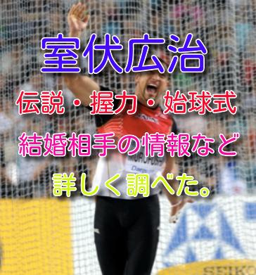 f:id:taroyamada19820721:20210407223637j:plain
