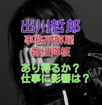 f:id:taroyamada19820721:20210411164515j:plain
