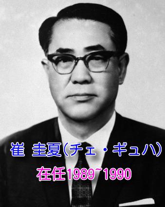 f:id:taroyamada19820721:20210421205314j:plain