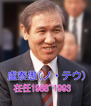 f:id:taroyamada19820721:20210421210411j:plain