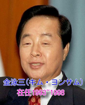 f:id:taroyamada19820721:20210421210923j:plain