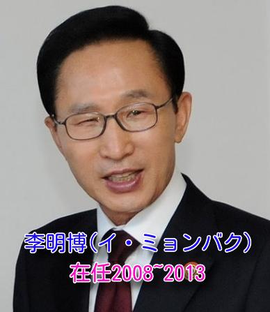 f:id:taroyamada19820721:20210421211922j:plain