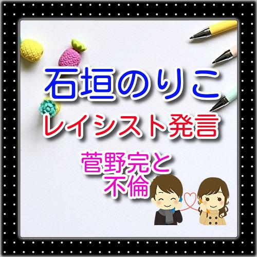 f:id:taroyamada19820721:20210515221510j:plain