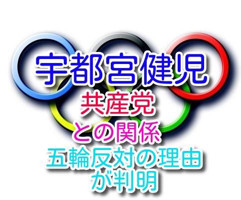 f:id:taroyamada19820721:20210517230826j:plain