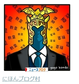 f:id:taroyamada19820721:20210601211934j:plain