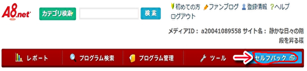 f:id:taroyamada19820721:20210601214340p:plain
