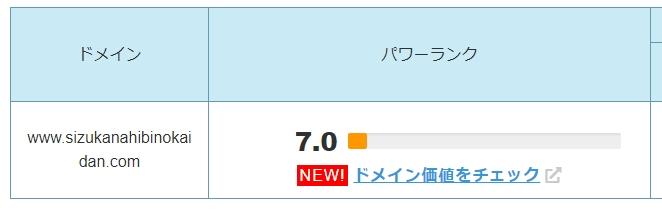 f:id:taroyamada19820721:20210601221911j:plain