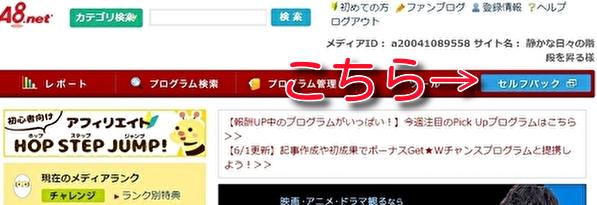 f:id:taroyamada19820721:20210603214110j:plain