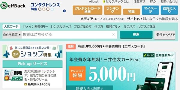 f:id:taroyamada19820721:20210603214334j:plain