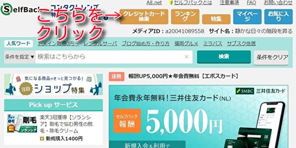 f:id:taroyamada19820721:20210603215055j:plain
