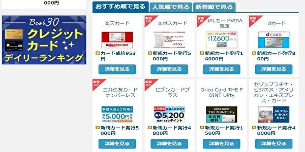 f:id:taroyamada19820721:20210603215255j:plain