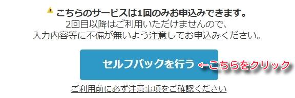 f:id:taroyamada19820721:20210603221857j:plain