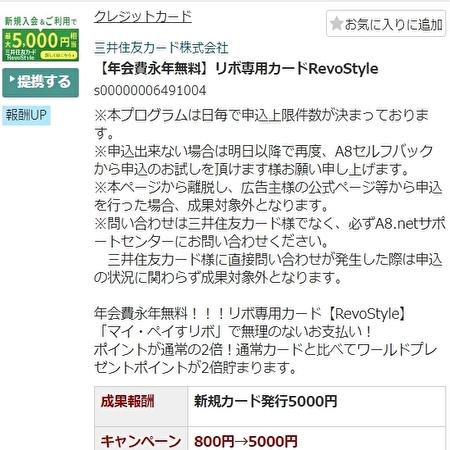 f:id:taroyamada19820721:20210603222159j:plain