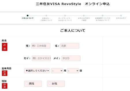 f:id:taroyamada19820721:20210603222745j:plain