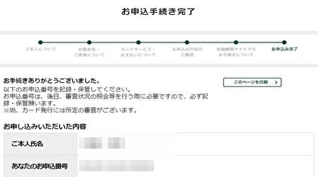 f:id:taroyamada19820721:20210603223715j:plain