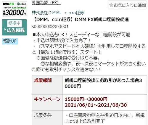 f:id:taroyamada19820721:20210603225522j:plain