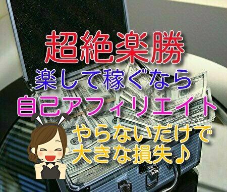 f:id:taroyamada19820721:20210604000607j:plain