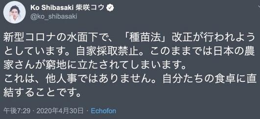 f:id:taroyamada19820721:20210604221146j:plain
