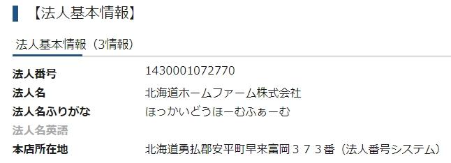 f:id:taroyamada19820721:20210604224029j:plain