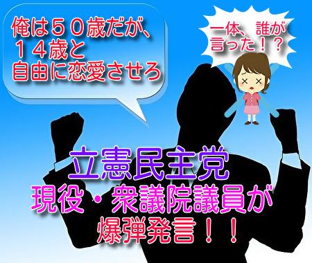 f:id:taroyamada19820721:20210605231249j:plain