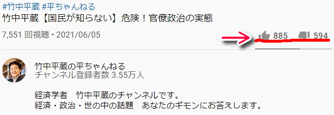 f:id:taroyamada19820721:20210606215631p:plain