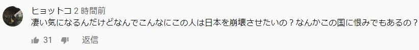 f:id:taroyamada19820721:20210606215803j:plain