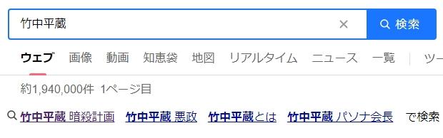 f:id:taroyamada19820721:20210606220107j:plain