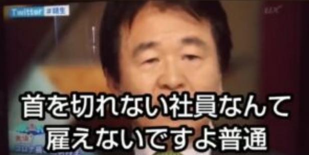 f:id:taroyamada19820721:20210607205625j:plain