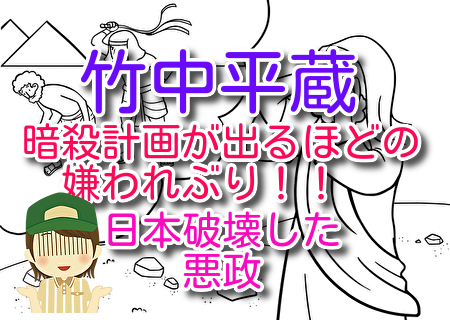 f:id:taroyamada19820721:20210607221623p:plain