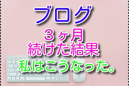 f:id:taroyamada19820721:20210608225902p:plain