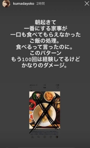 f:id:taroyamada19820721:20210609215307j:plain