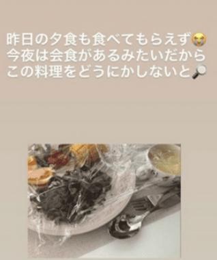f:id:taroyamada19820721:20210609215748j:plain