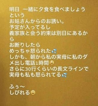 f:id:taroyamada19820721:20210609220215j:plain