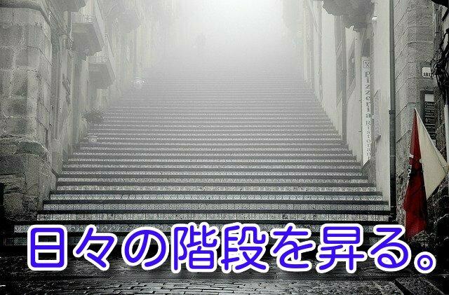 f:id:taroyamada19820721:20210614205945j:plain