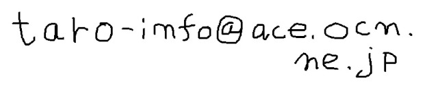 f:id:taroyaoya:20150906214608j:plain