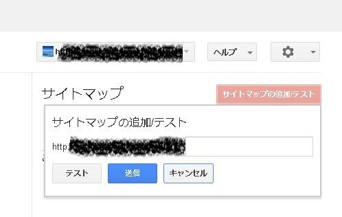f:id:tarubomirubo:20171114123558j:plain