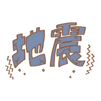 f:id:tarubomirubo:20180907102438j:plain