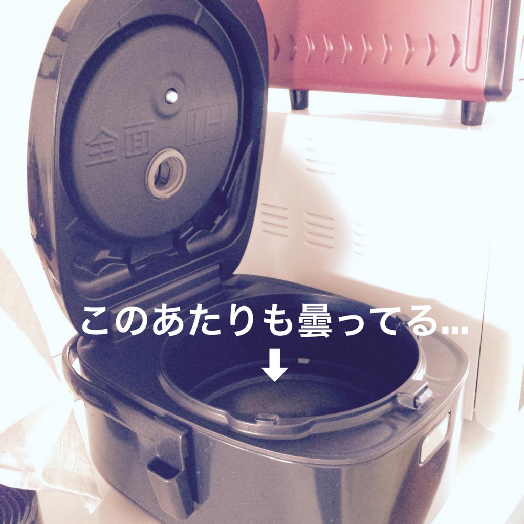 f:id:tarufu:20160630124927j:plain