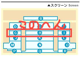 f:id:tarumomi:20100116184155p:image