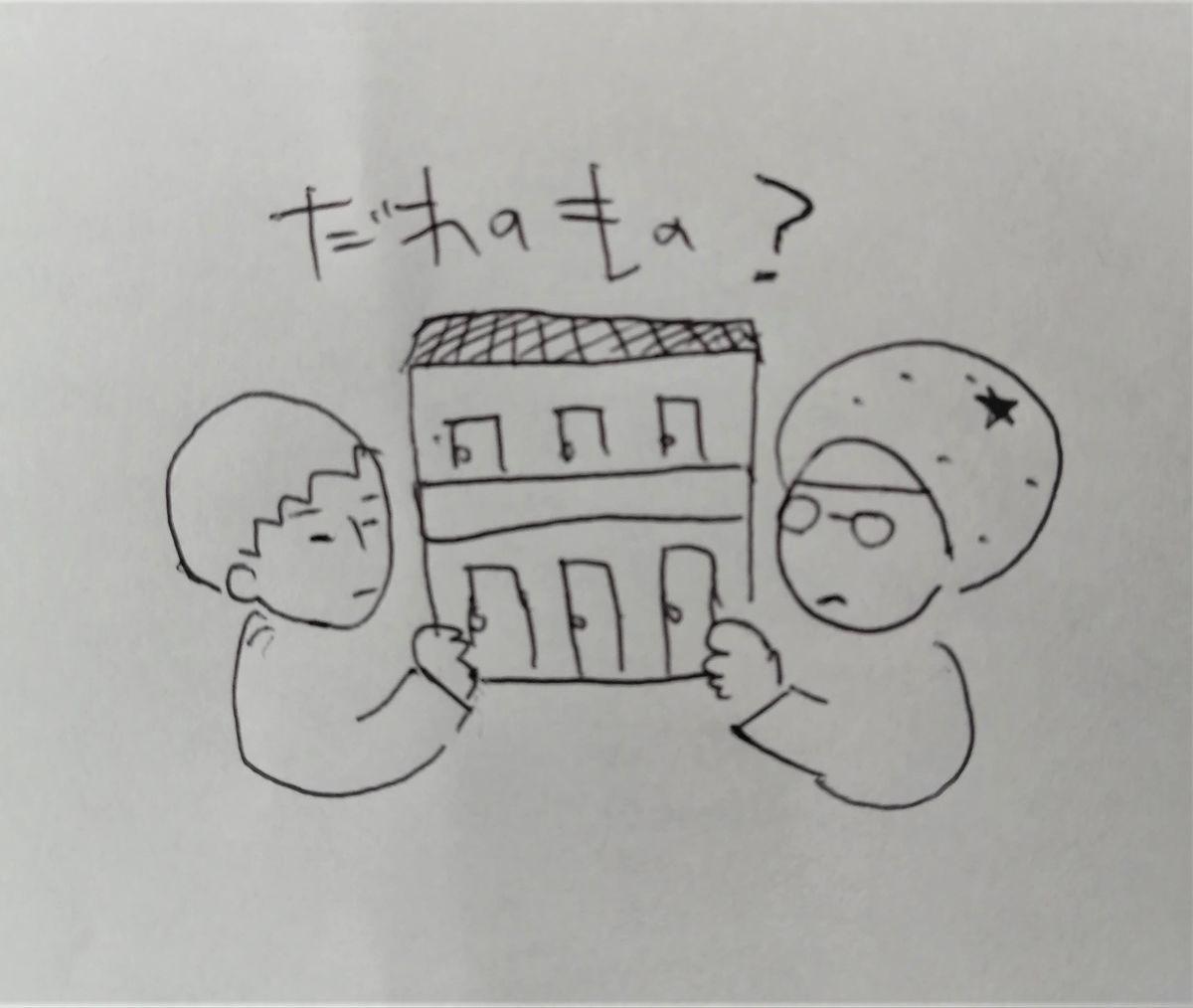 f:id:taruosiru:20200627041653j:plain