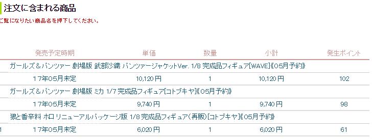 f:id:tarusho:20161225173158p:plain