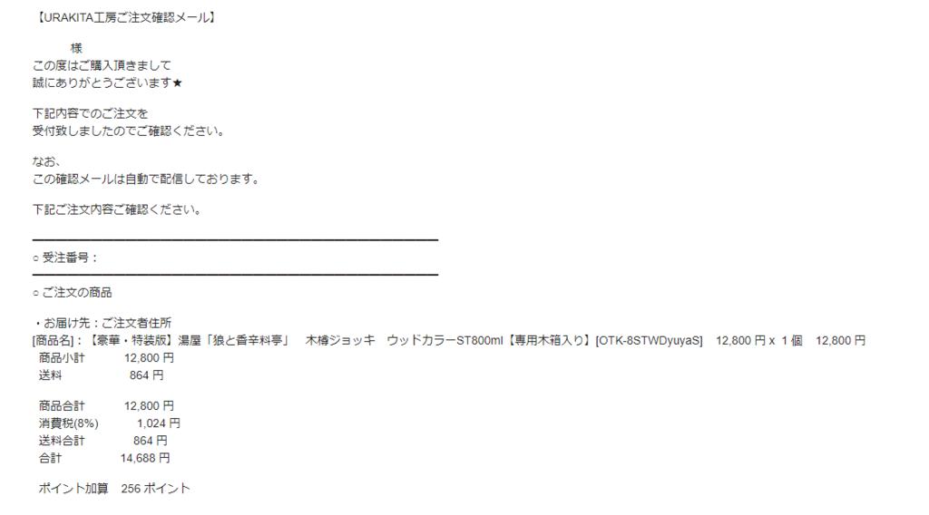 f:id:tarusho:20170708132035p:plain
