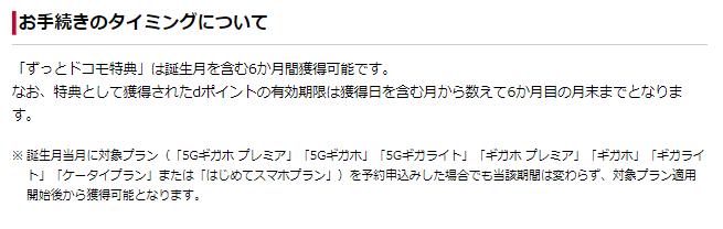f:id:tarutachan:20210507115110p:plain